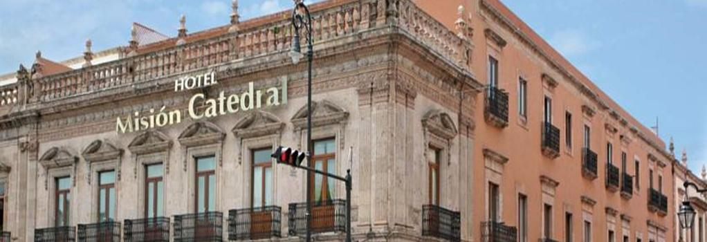 Hotel Mision Catedral Morelia - モレリア - 建物