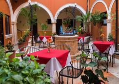 Mision Campeche America Centro Historico - Campeche - レストラン