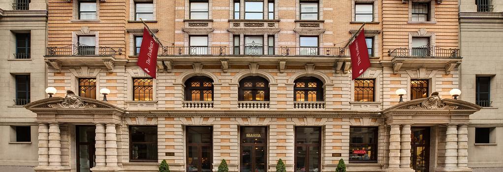 ザ レッドベリー ニューヨーク - ニューヨーク - 建物