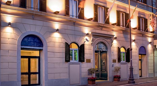 ホテル ディオクレツィアーノ - ローマ - 建物