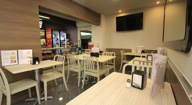 Hotel Plaza Premier - レオン - レストラン