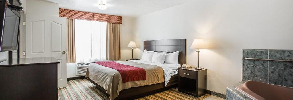 Visalia Sequoia Hotel - Visalia - 寝室