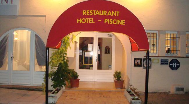 Hotel de la Poste - グラース - 建物