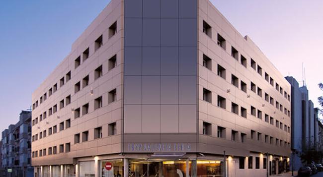 トリップバレンシアフェリア - バレンシア - 建物