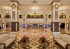 ハーバービュー ホテル マカオ - マカオ - ロビー