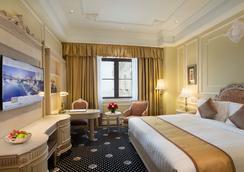 ハーバービュー ホテル マカオ - マカオ - 寝室