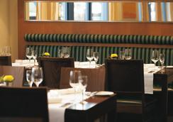 インターシティホテル ニュルンベルク - ニュルンベルク - レストラン