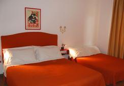 Colosseoinn - ローマ - 寝室