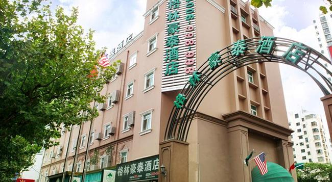 グリーンツリー イン シャンハイ ツォンシャン フータイ ビジネス ホテル - 上海市 - 屋外の景色