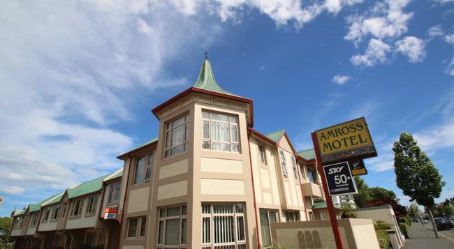 Amross Motel - ダニーデン - 建物
