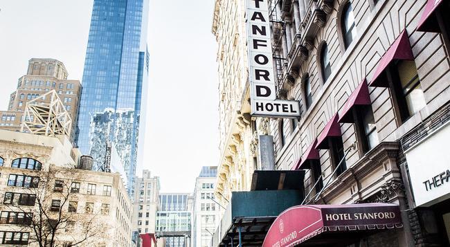 ホテル スタンフォード NYC コリアタウン - ニューヨーク - 建物