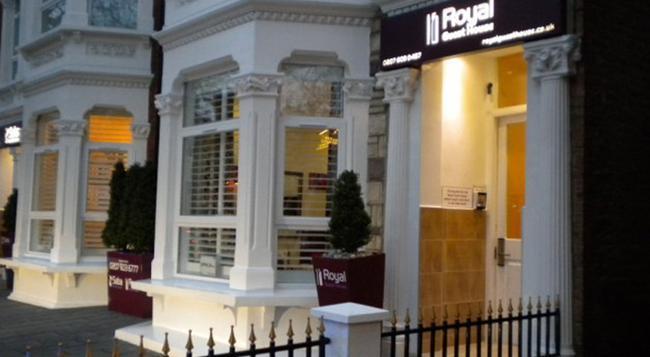 ロイヤル ゲスト ハウス 2 ハマースミス - ロンドン - 建物