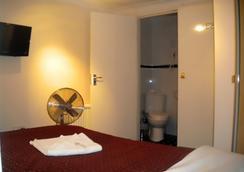 ロイヤル ゲスト ハウス 2 ハマースミス - ロンドン - 浴室
