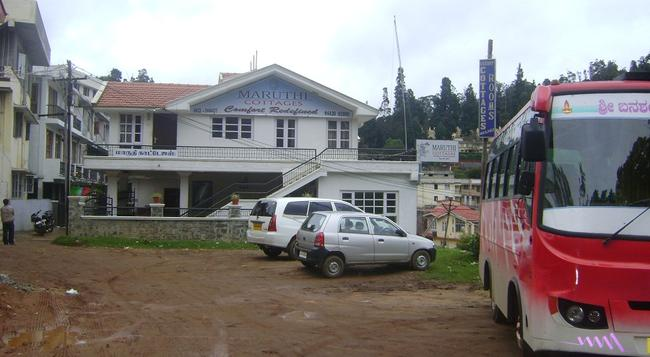 Maruthi Cottages - Ooty - 建物