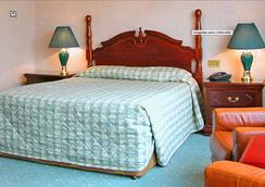 ブリタニア インターナショナル ホテル カナリー ワーフ - ロンドン - 寝室