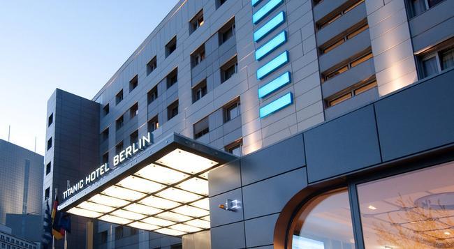 Titanic Comfort Berlin Mitte - ベルリン - 建物