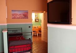 Delle Palme - ナポリ - 寝室