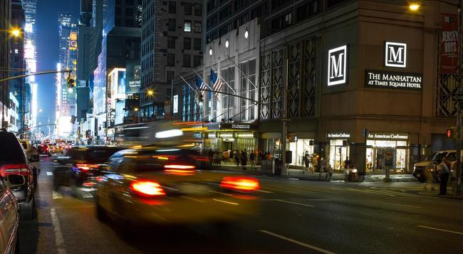 エグゼクティブ クラス アット MTS ホテル - ニューヨーク - 建物