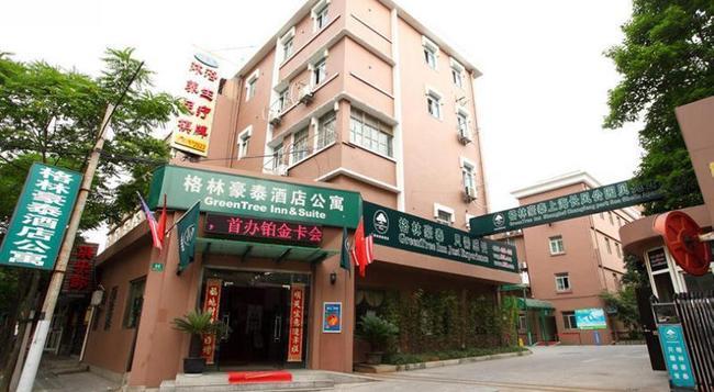 グリーンツリー スイーツ チャンフェン パーク ホテル&アパートメンツ (格林豪泰酒店公寓上海長風公園店) - 上海市 - 建物