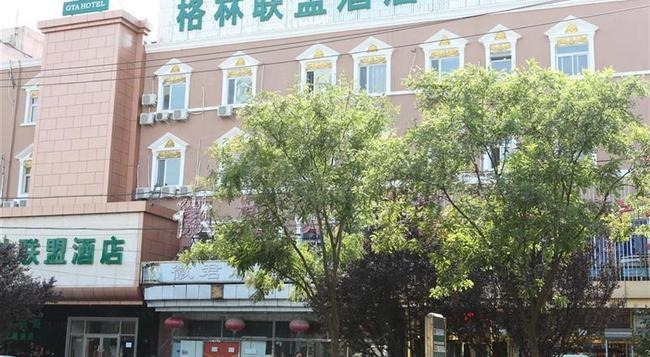 Green Union - 北京市 - 建物
