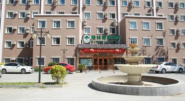 Greentree Inn Beijing Anzhen Bird's Nest Business Hotel - 北京市 - 建物