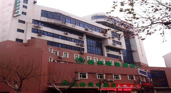 Greentree Inn Changzhou Qingshan Bridge Business Hotel - 常州 - 建物