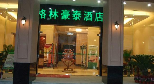 Greentree Inn Hefei Nanyuan Hotel - Hefei - 建物