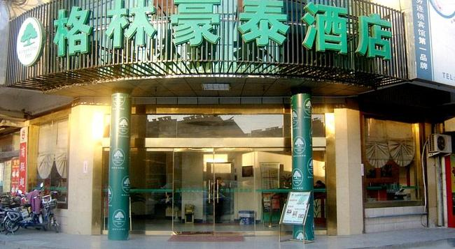 Greentree Inn Huaian Chuzhou Dadao Hotel - Huai'an - 屋外の景色