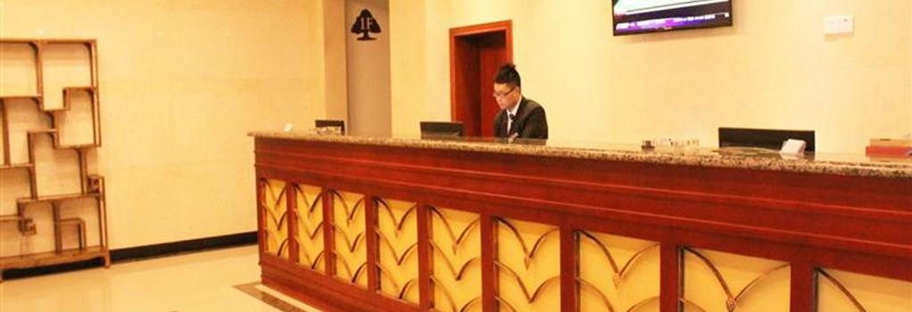 Greentree Inn Yunnan Kunming Yuantong Express Hotel - 昆明 - 建物