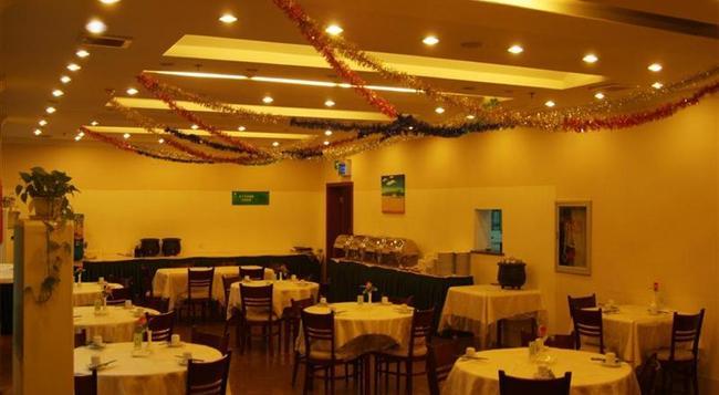 GreenTree Inn Nanjing Caochangmen Hotel - 南京 - レストラン