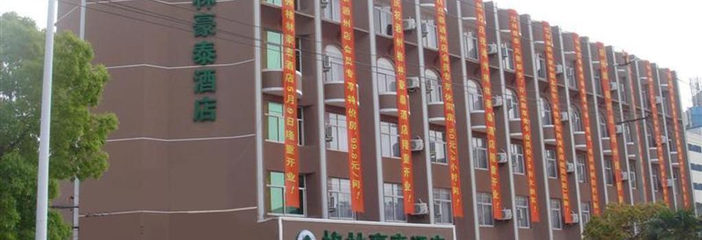 Greentree Inn Jiangsu Nantong Tongzhou Bus Station Express Hotel - Nantong - 建物
