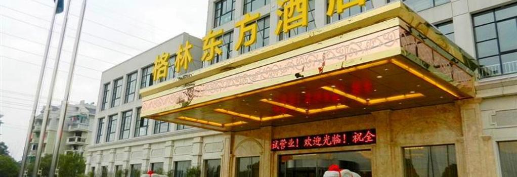 GreenTree Eastern Quzhou Hewu Road Hotel - Quzhou - 建物