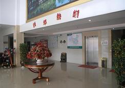 GreenTree Inn Su Zhou Yangyuxiang Hotel - 蘇州市 - ロビー