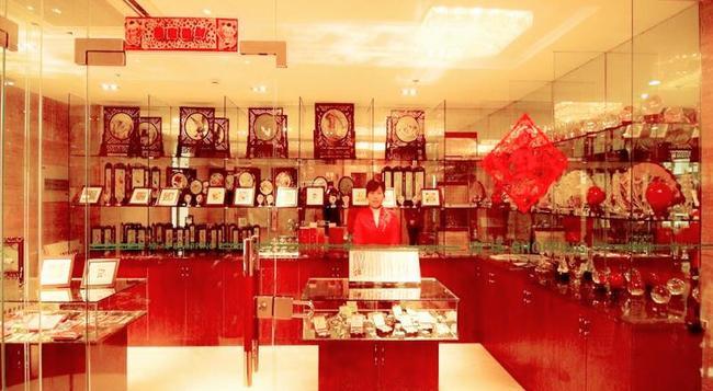 Greentree Inn Jiangsu Suzhou Heshan Business Hotel - 蘇州市 - ショップ