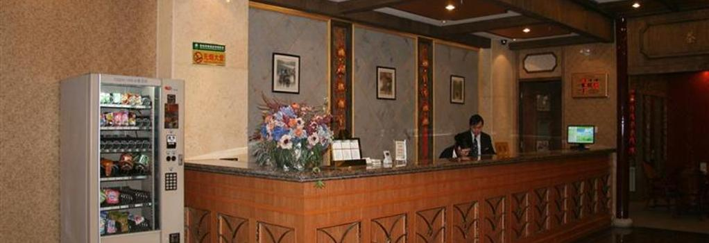 Greentree Inn Jiangsu Wuxi New District Airport Business Hotel - 無錫 - 建物