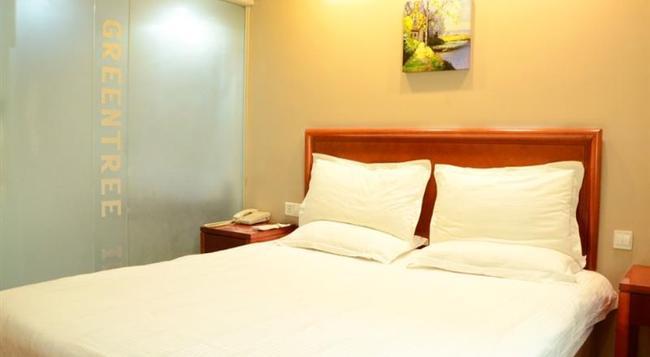 グリーン ツリー イン ウーハン ウチャン レールウェイ ステーション (格林豪泰酒店) - 武漢 - 寝室