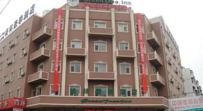 Greentree Inn Yantai Airport Road Hotel - Yantai - 建物