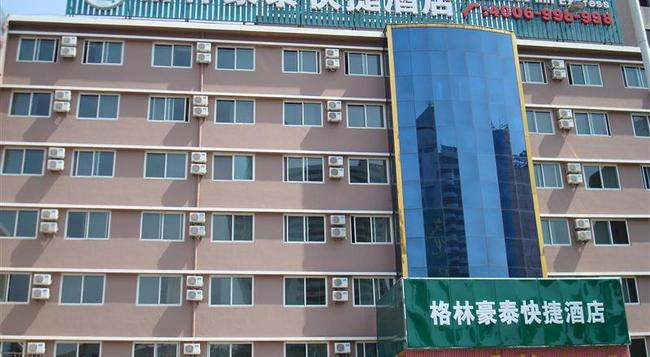 グリーンツリー イン 煙台サウス ストリート - Yantai - 建物