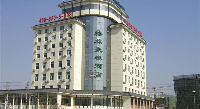 Greentree Inn Yangzhou Plaza Hotel - Yangzhou - 建物