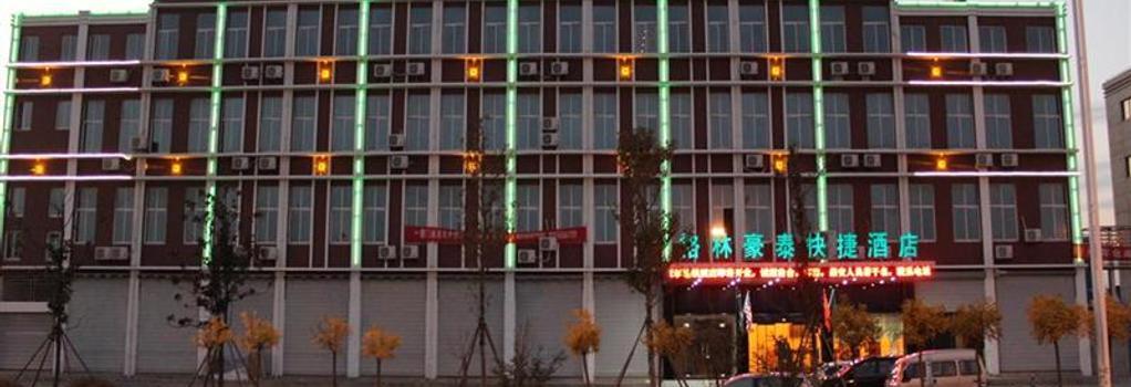 GreenTree Inn ZhenJiang Jurong New Bus Station Express Hotel - Zhenjiang - 建物
