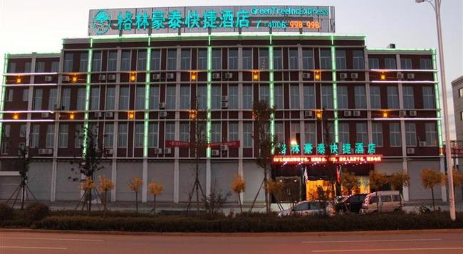 GreenTree Inn ZhenJiang Jurong New Bus Station Express Hotel - Zhenjiang - 建物