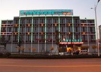 GreenTree Inn ZhenJiang Jurong New Bus Station Express Hotel