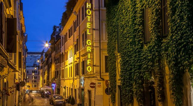 ホテル グリフォ - ローマ - 建物