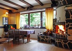 Guesthouse Druga Kuća Faletići - サラエヴォ - レストラン