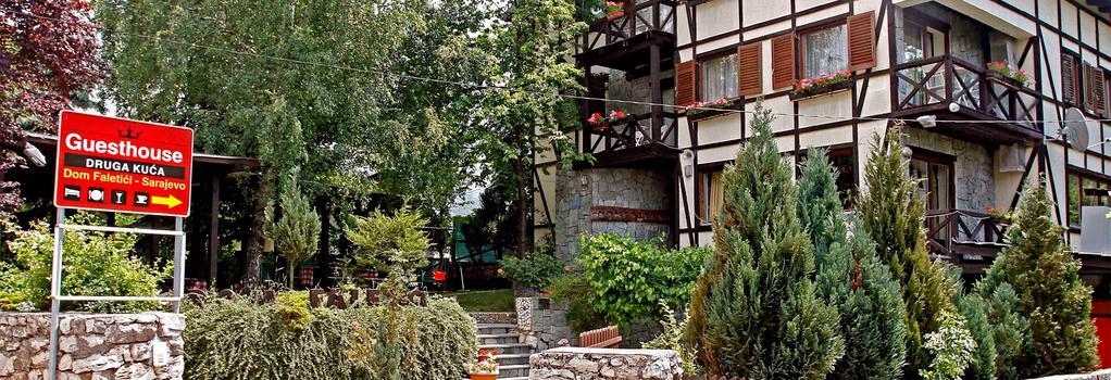 Guesthouse Druga Kuca - サラエヴォ - 建物