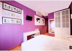 オスタル ロス アンヘレス - マドリード - 寝室