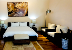Gaia Hotel And Reserve - Adults Only - Manuel Antonio - 寝室