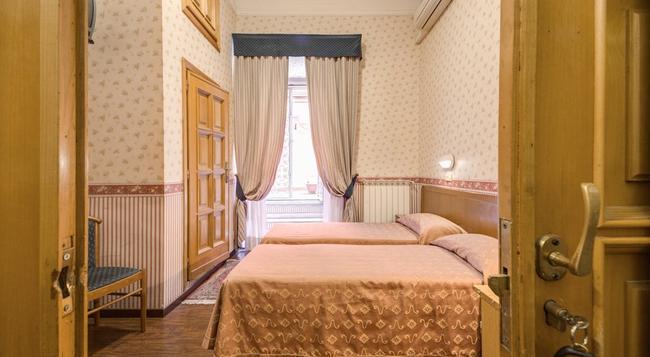 Hotel Orbis - ローマ - 寝室