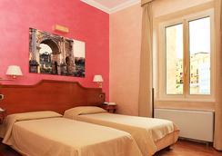 ホテル ケント - ローマ - 寝室