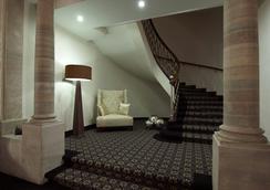 ホテル ブティック 1850 - グアナファト - ロビー